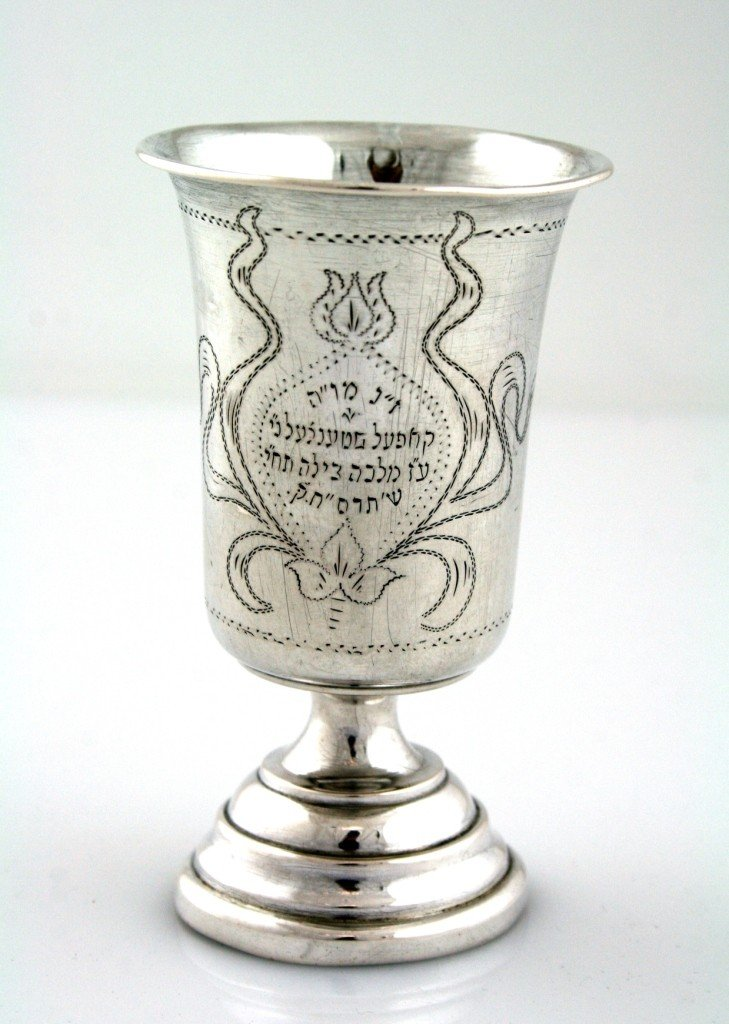 18: A SILVER KIDDUSH CUP. Vienna, 1880. Engraved wit hl