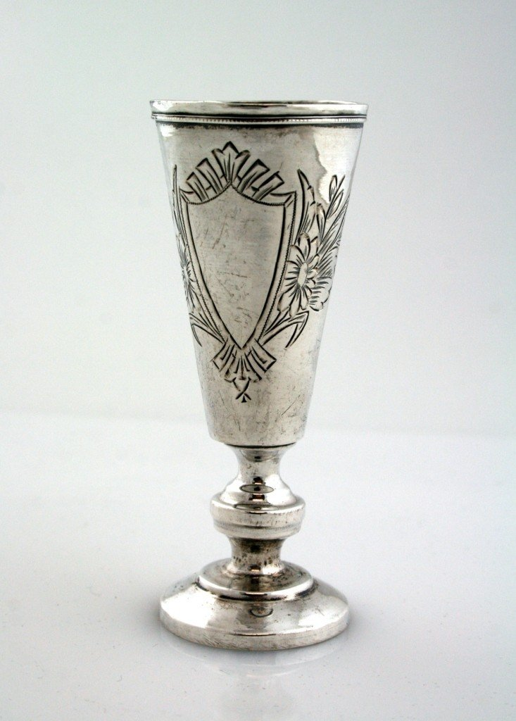 37: A SILVER GOBLET. Russia, c.1880. On round foot. Mar