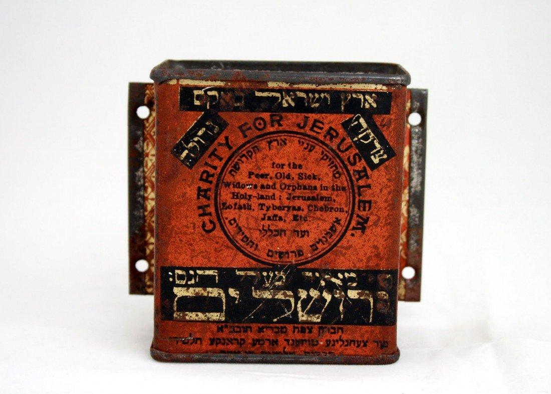 1: A TIN CHARITY BOX. Brooklyn for Palestine, c. 1920.