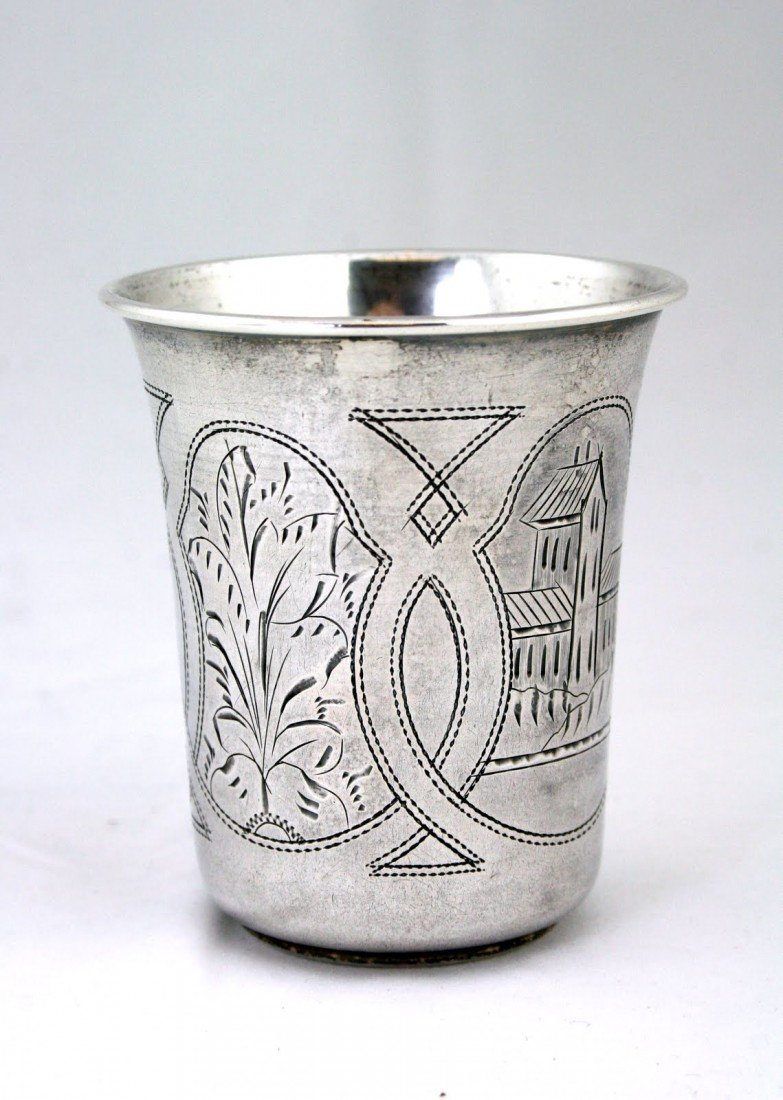5: A LARGE SILVER BEAKER. Russia, 1889. Engraved with f