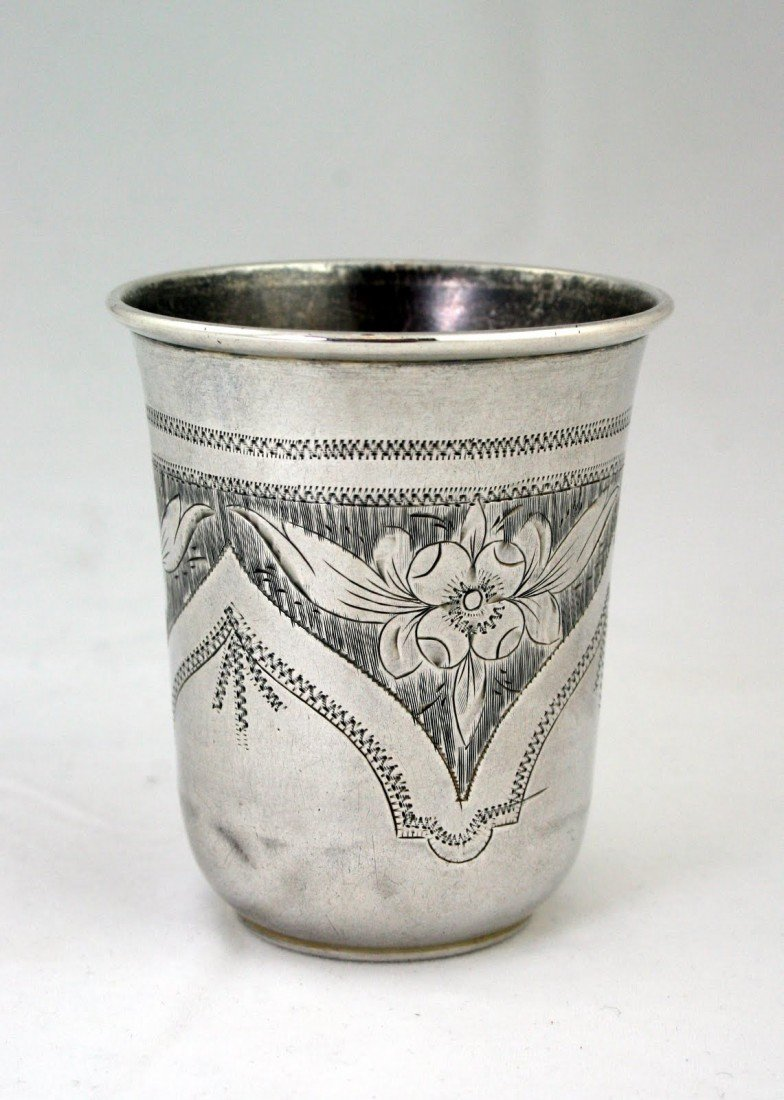 6: A LARGE SILVER BEAKER. Russia, 1868. Engraved with f