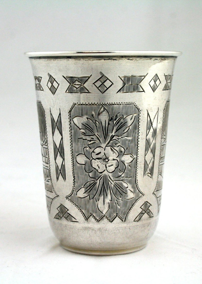 7: A LARGE SILVER BEAKER. Russia, 1883. Engraved with f
