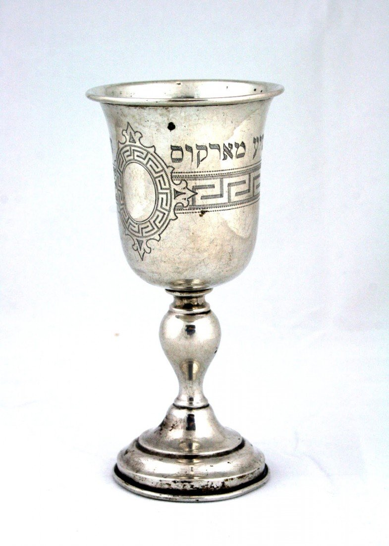 12: A LARGE SILVER KIDDUSH GOBLET. Vienna, c.1880. On r