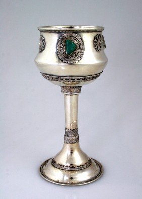 A LARGE STERLING KIDDUSH GOBLET BY THE BEZALEL SCHO