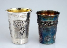 TWO STERLING SILVER KIDDUSH BEAKERS. Israel, 1990's