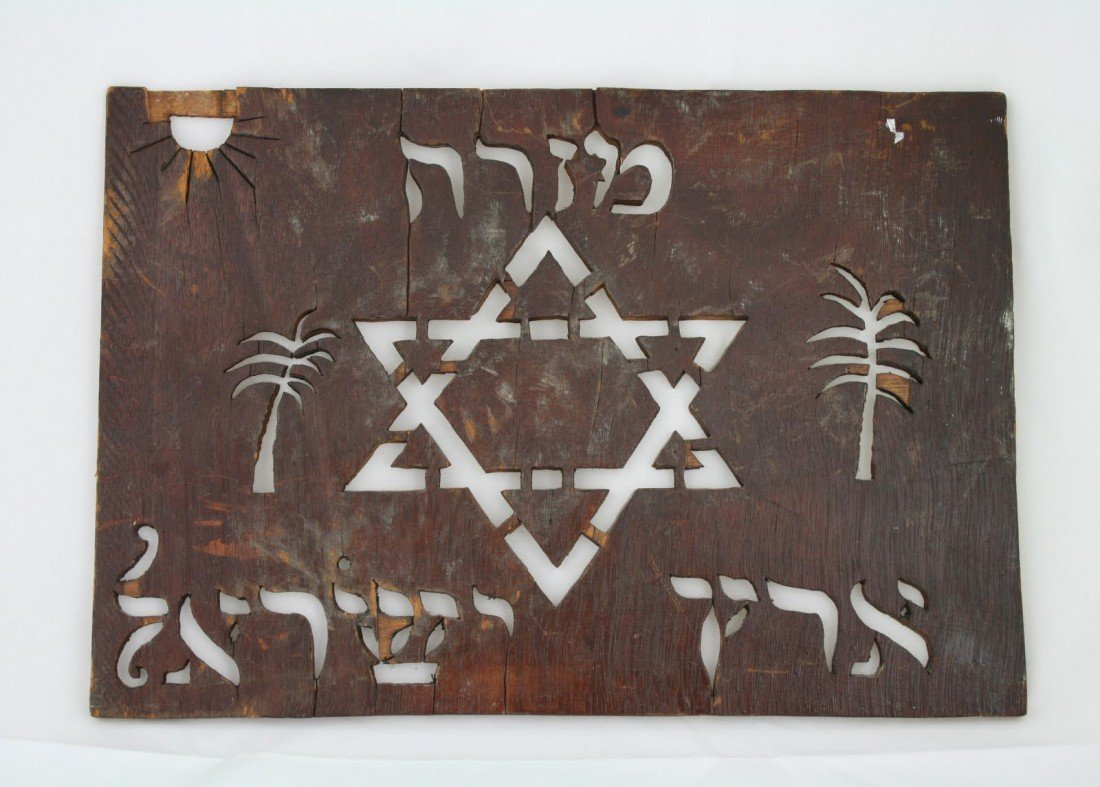39: A WOODEN MIZRACH. Palestine, c. 1920.