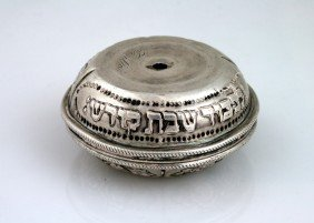 A TRAVELING SABBATH CANDLESTICK HOLDER. Vienna, C.1
