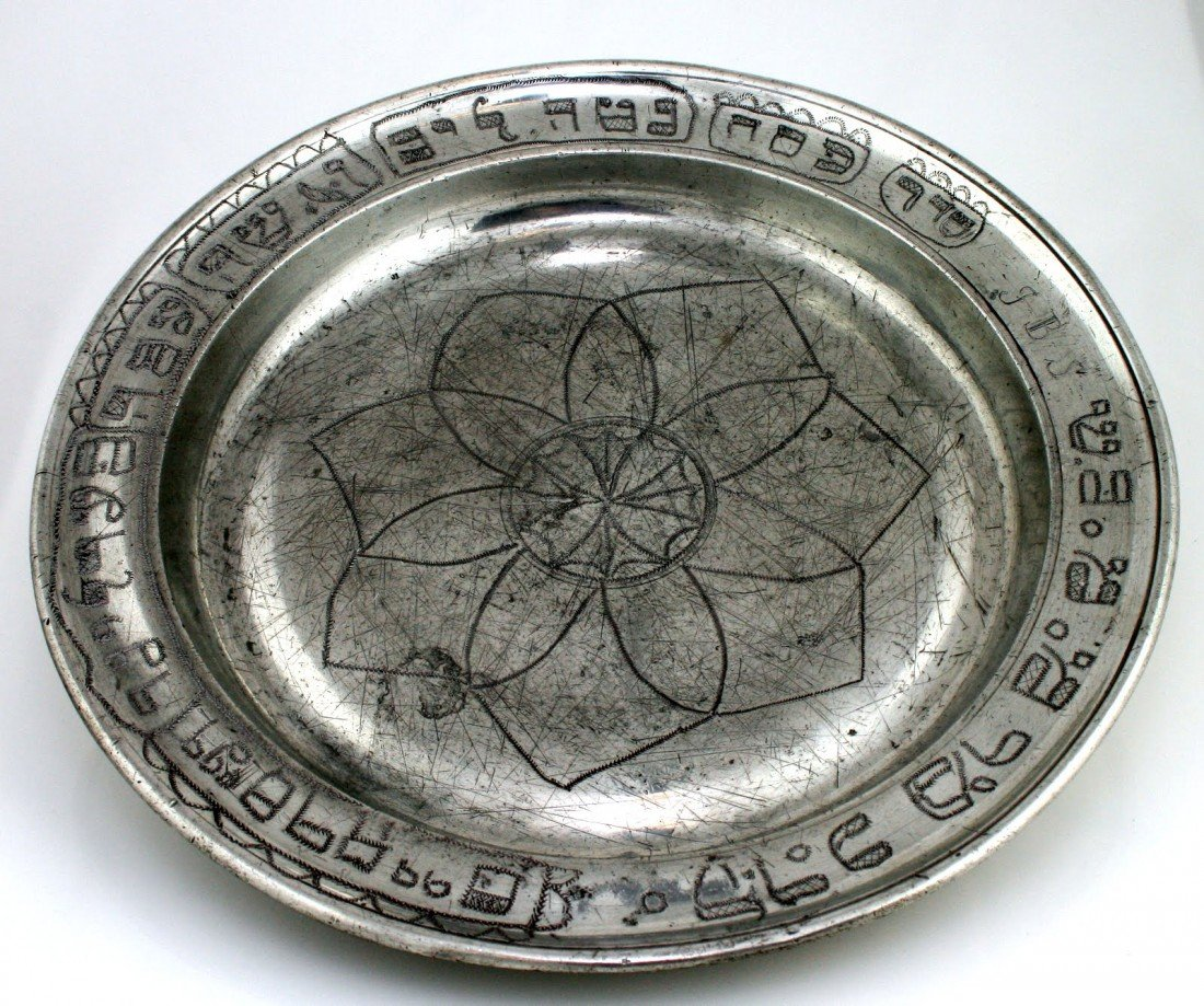 45: A PEWTER SEDER DISH. Germany, c.1850. Engraved with