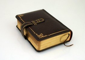 A LEATHER BOUND VINTAGE SIDDUR. New York, C. 1940.