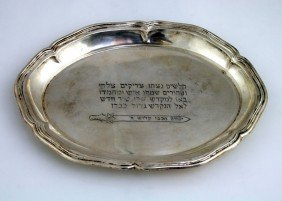 A SILVER SERVING DISH WITH HEBREW INSCRIPTION. Germ
