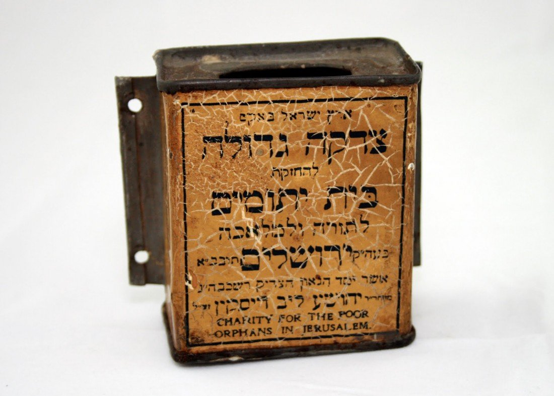 57: A TIN CHARITY BOX. Brooklyn/Palestine, c.1920. Coll