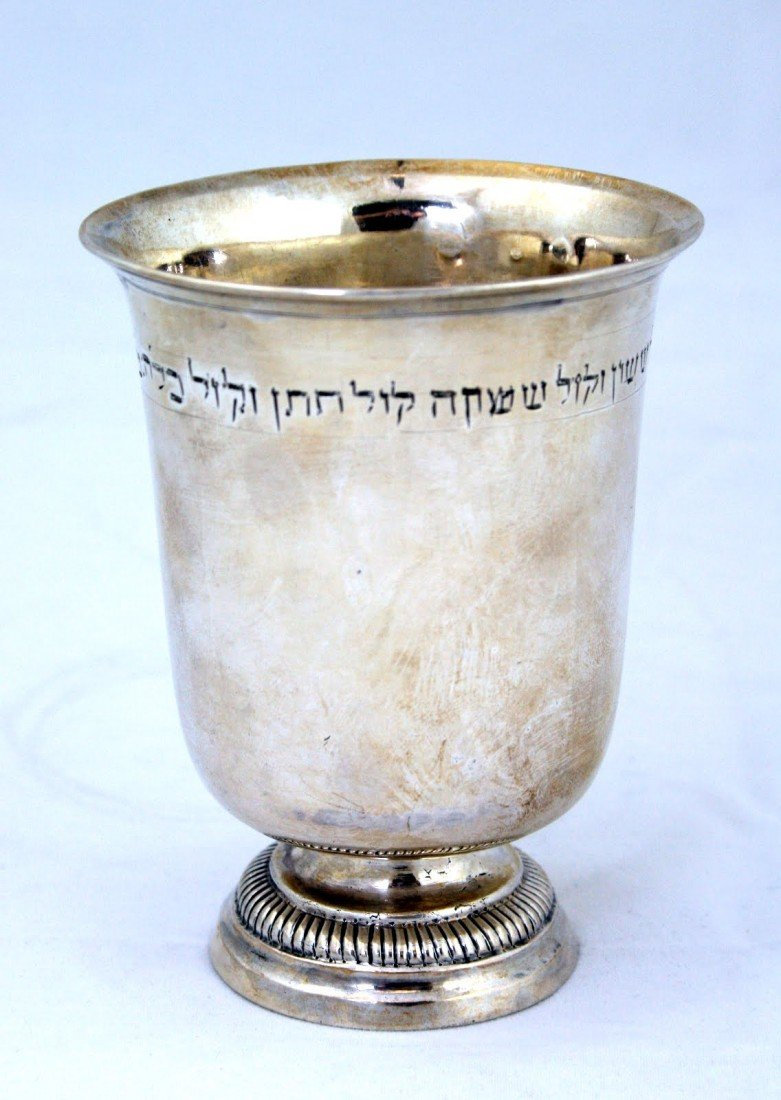 70: A LARGE AND IMPORTANT SILVER KIDDUSH CUP. Paris, c.