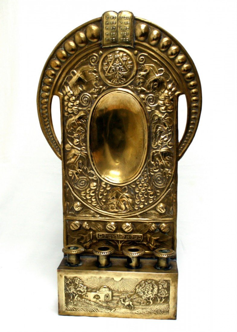 74: A LARGE BRONZE SABBATH SCONCE BY BEZALEL. Jerusalem