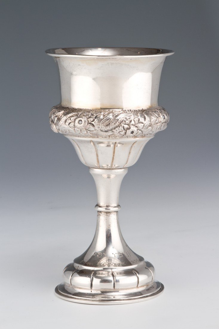 1: A LARGE SILVER KIDDUSH GOBLET. Hungarian, c.1936.