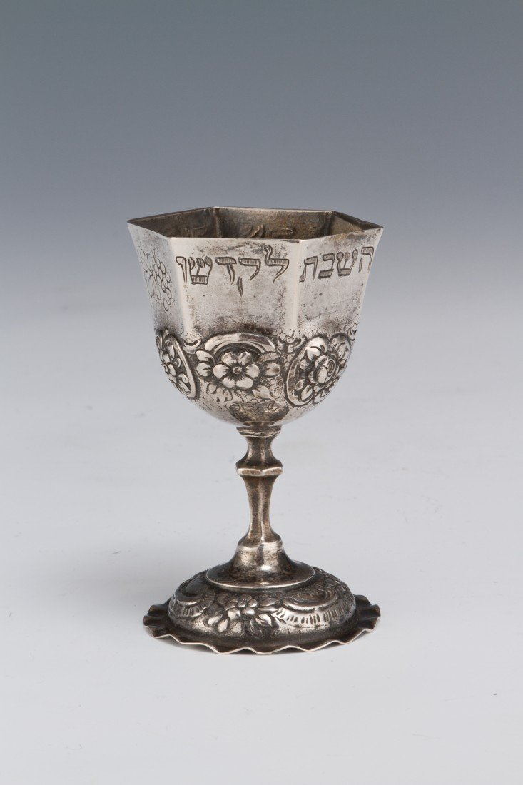 7: A SMALL SILVER KIDDUSH GOBLET. Germany, c.1890. On r