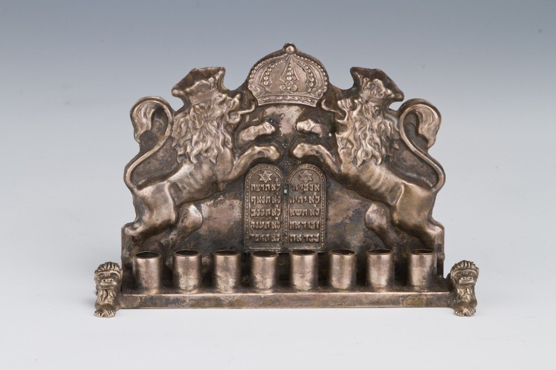 8: A SMALL SILVER CHANUKAH LAMP. Germany, c. 1900. With