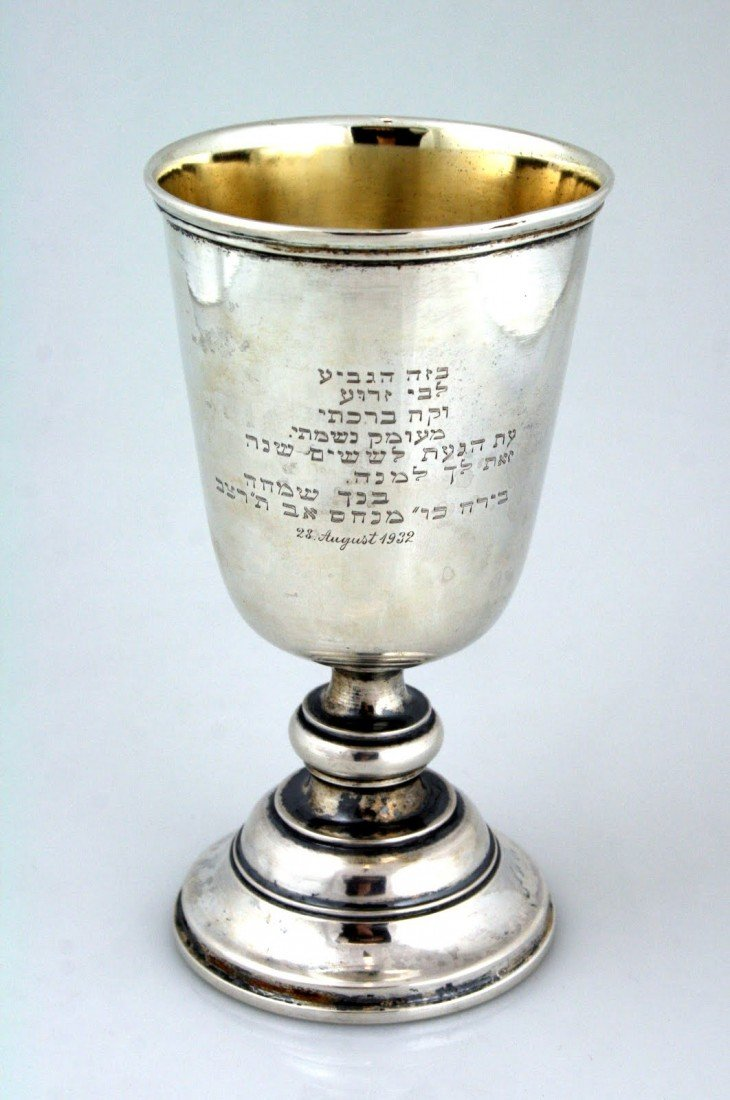 1: AN EXCEPTIONALLY LARGE SILVER KIDDUSH GOBLET. Austri