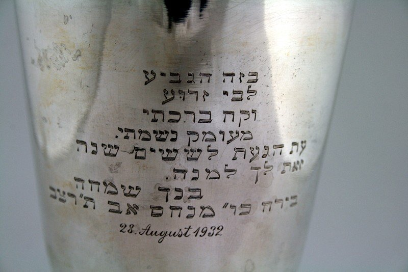 1: AN EXCEPTIONALLY LARGE SILVER KIDDUSH GOBLET. Austri - 2