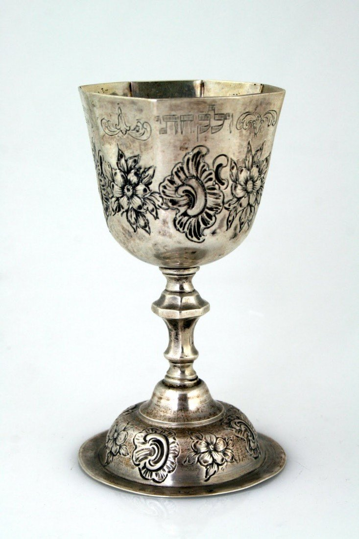 5: A SILVER KIDDUSH CUP. Germany, c. 1870. In 18th cent