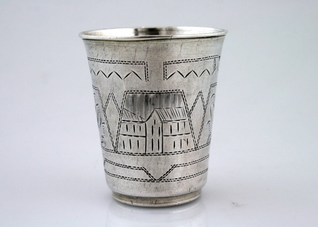 7: A LARGE SILVER KIDDUSH CUP. Russia, 1890.. Decorated