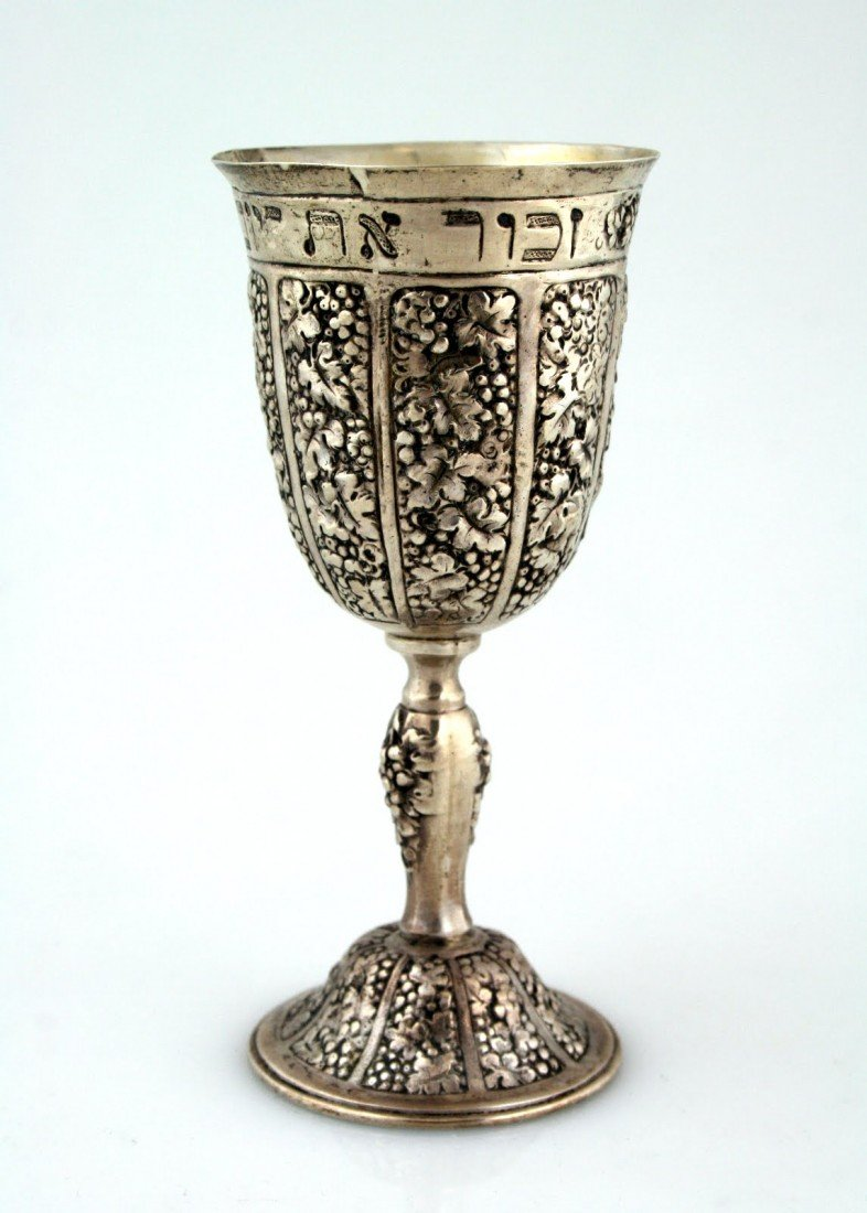 9: A SILVER KIDDUSH CUP. Germany, c. 1900. Engraved wit