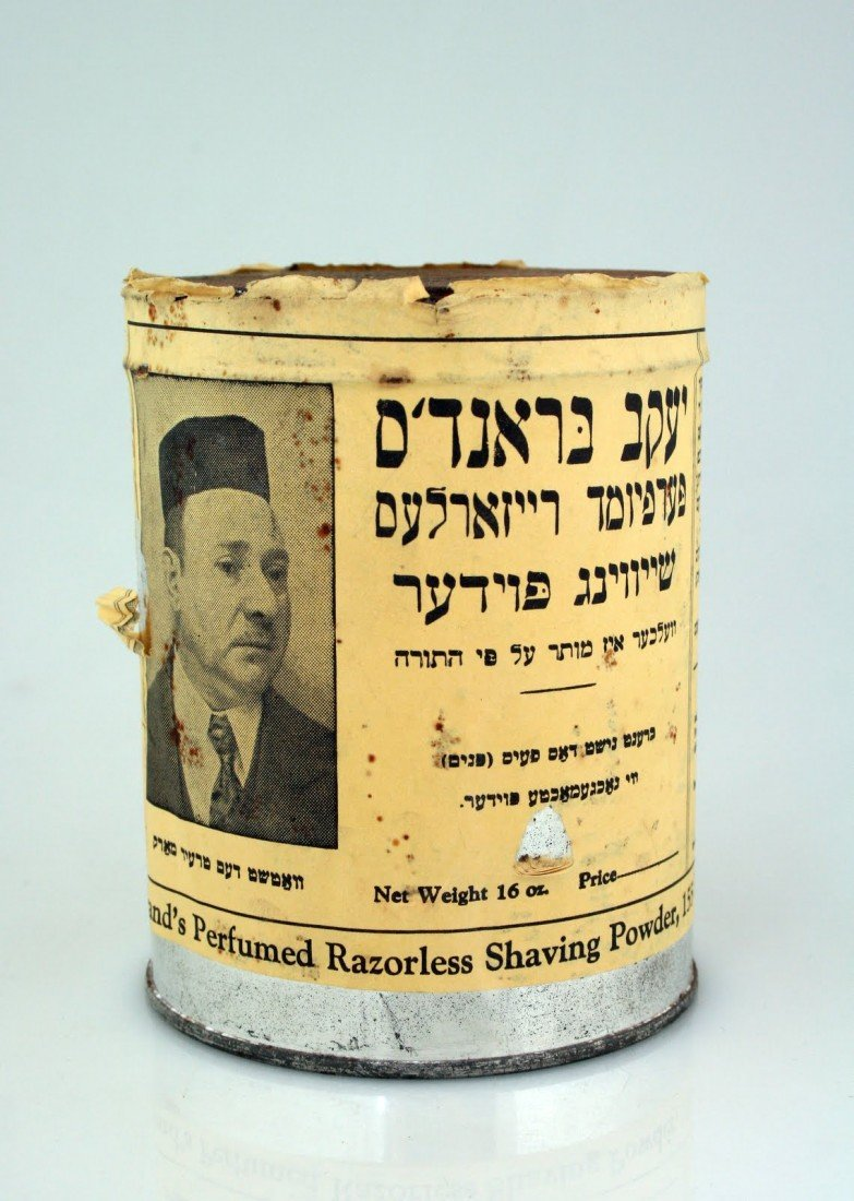 10: A SEALED CAN OF YAKOV BRANDEIS' SHAVING POWDER. Low