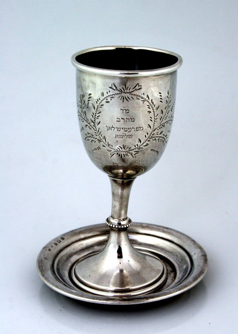 19: A SILVER KIDDISH GOBLET AND UNDERPLATE. London, c.