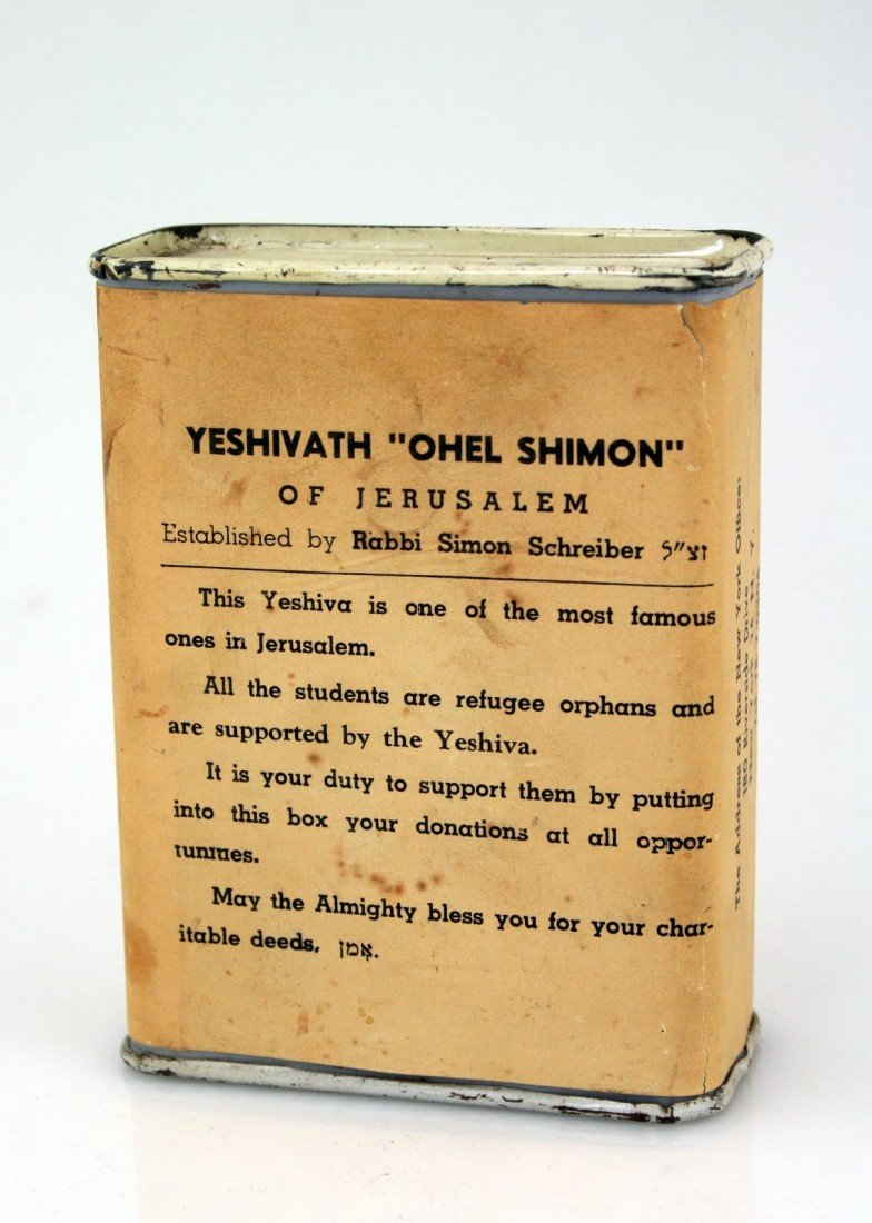 23: A TIN CHARITY BOX. Palestine, c. 1940. Collecting f