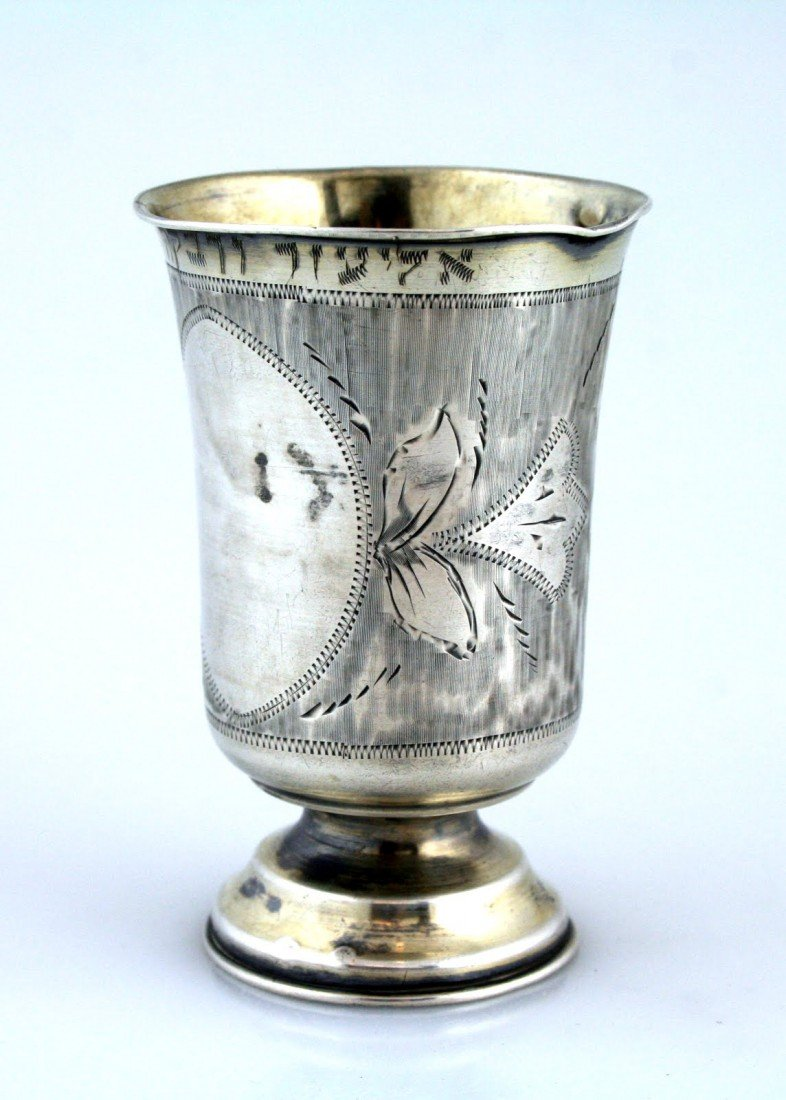 50: A SILVER KIDDUSH CUP. Russia, c. 1900. Engraved wit