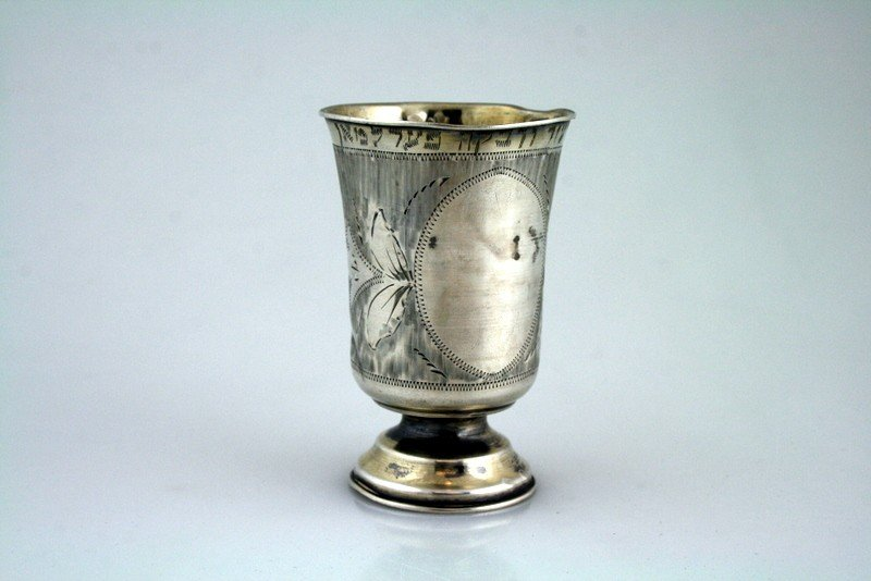 50: A SILVER KIDDUSH CUP. Russia, c. 1900. Engraved wit - 2