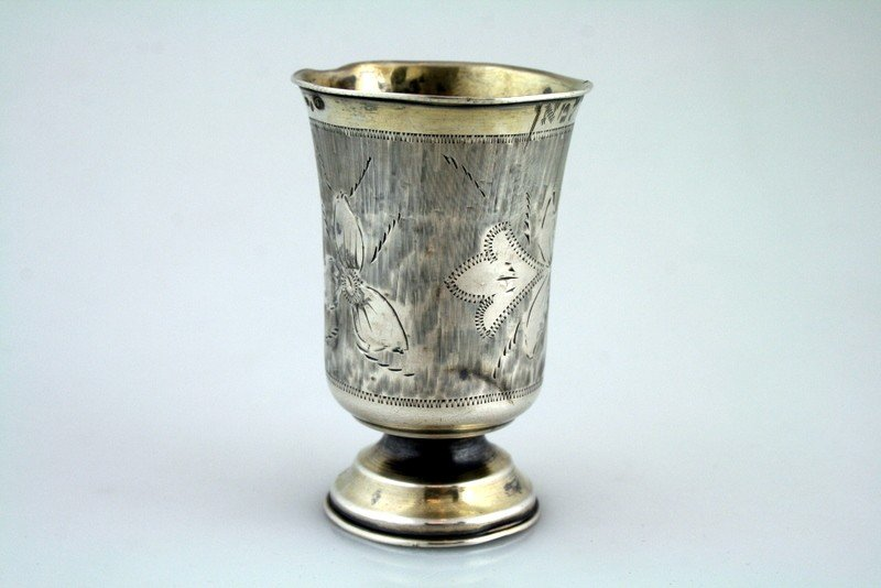 50: A SILVER KIDDUSH CUP. Russia, c. 1900. Engraved wit - 3