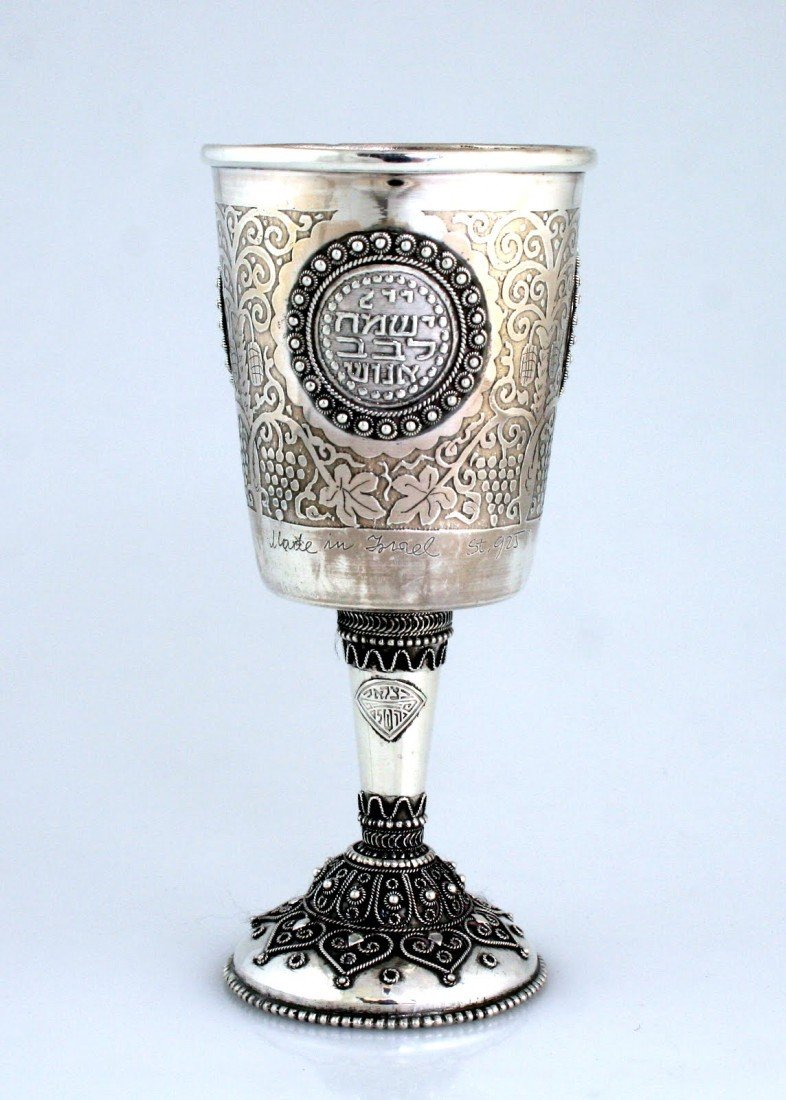 75: A SILVER KIDDUSH GOBLET BY BEZALEL. Jerusalem, c. 1
