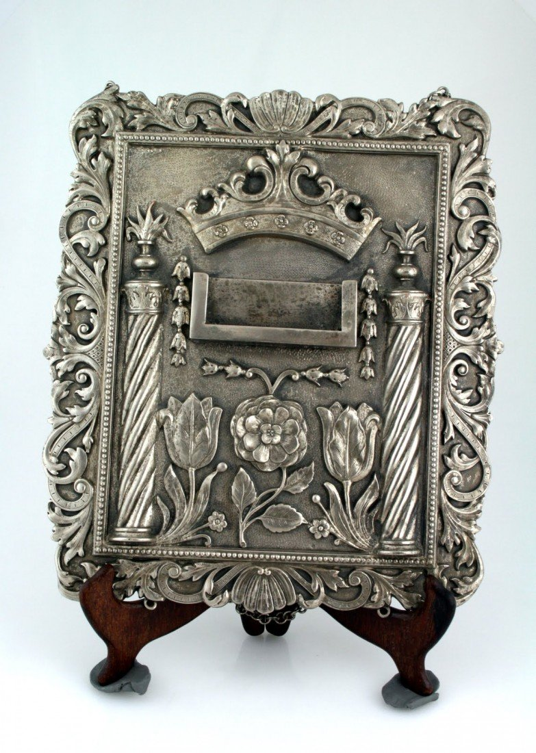 76: A LARGE TORAH SHIELD. France, c.1900. Chased with t