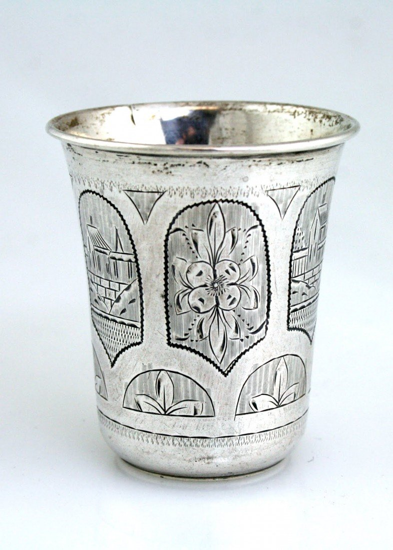 78: A SILVER KIDDUSH CUP. Russia, 1885. Engraved with a