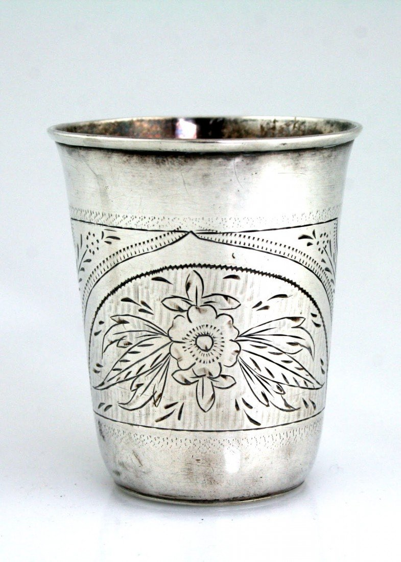 81: A LARGE SILVER KIDDUSH CUP. Russia, 1872. Engraved
