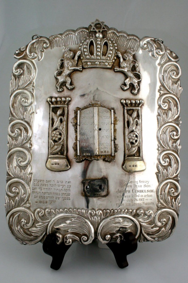 89:  A LARGE SILVER TORAH SHIELD BY JOSEPH ZWEIG. Londo