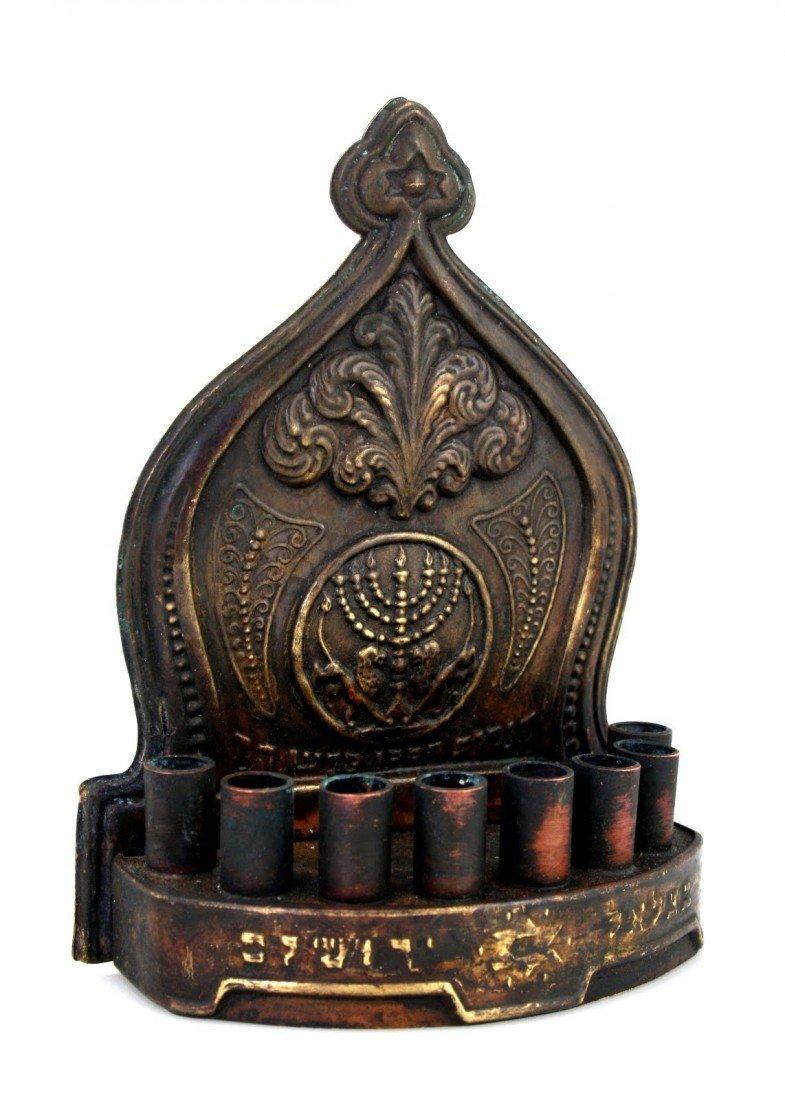 3: A BRASS CHANUKAH LAMP. Jerusalem, 20th century