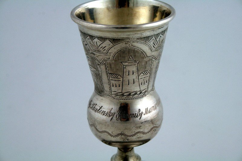 18: A STERLING SILVER KIDDUSH CUP AND UNDERPLATE. NY - 2
