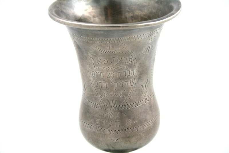 64:  A LARGE STERLING SILVER KIDDUSH GOBLET. American, - 2