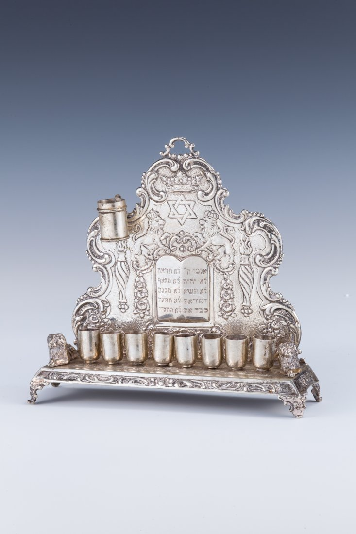 3: A SILVER CHANUKAH LAMP. Germany, c. 1900.