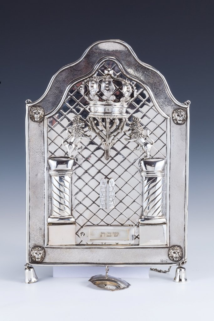 8:  A GERMAN SILVER TORAH SHIELD BY H. MEYER AND COMPAN