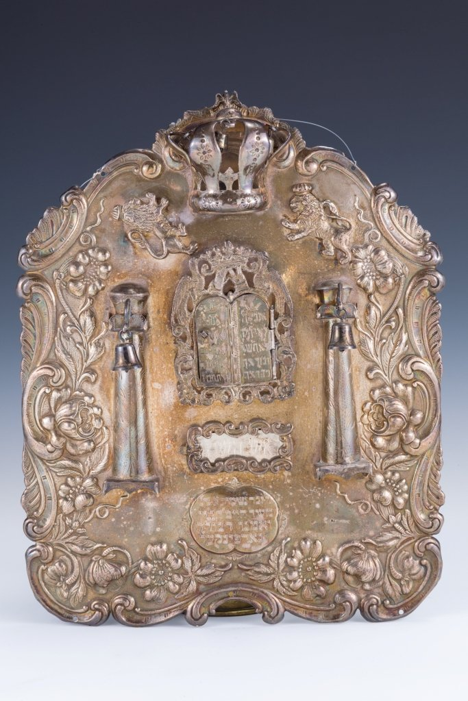 28: A LARGE SILVER TORAH SHIELD. United States, c. 1920