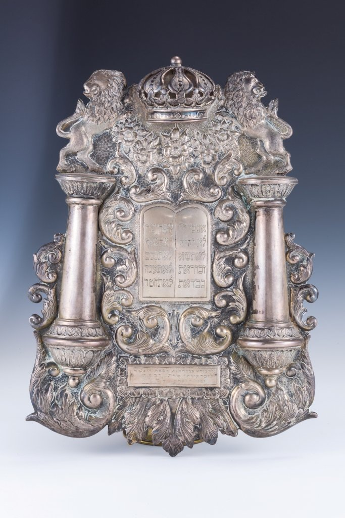29: A LARGE SILVER TORAH SHIELD. United States, c. 1920
