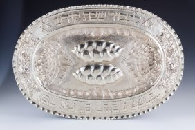 A MONUMENTAL SILVER CHALLAH TRAY. Hungary, C. 1950.