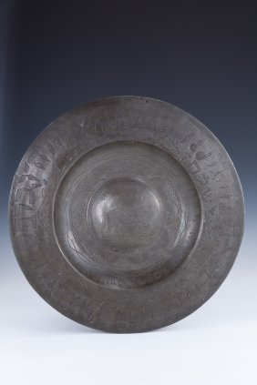 A LARGE AND RARE PEWTER PASSOVER SEDER TRAY. German