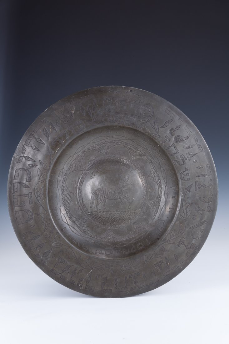 40: A LARGE AND RARE PEWTER PASSOVER SEDER TRAY. German