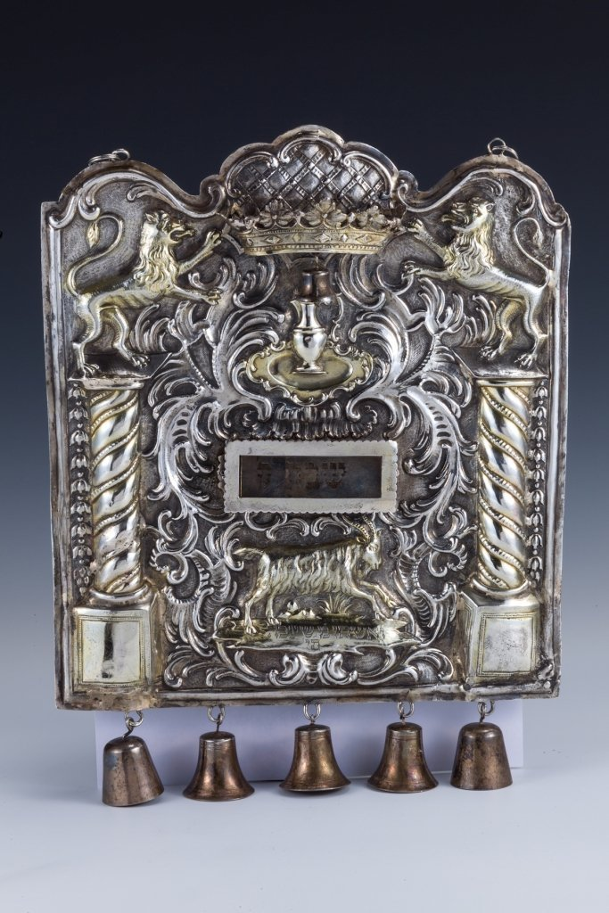 42: A RARE AND IMPORTANT TORAH SHIELD. Germany, 18th