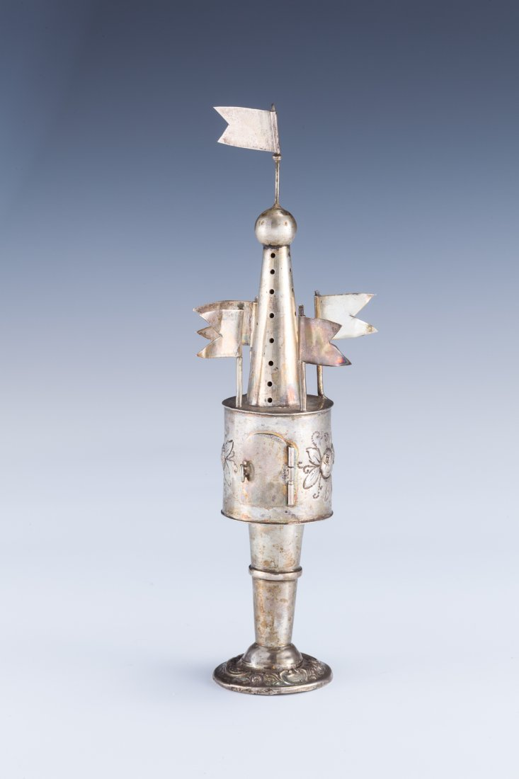 43: A SILVER SPICE TOWER. Germany, c. 1860.