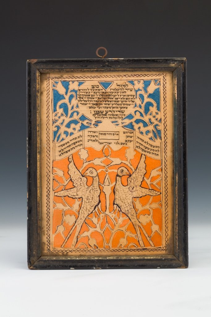 123: A PAIR OF EARLY PAPERCUTS. Poland, c. 1880.