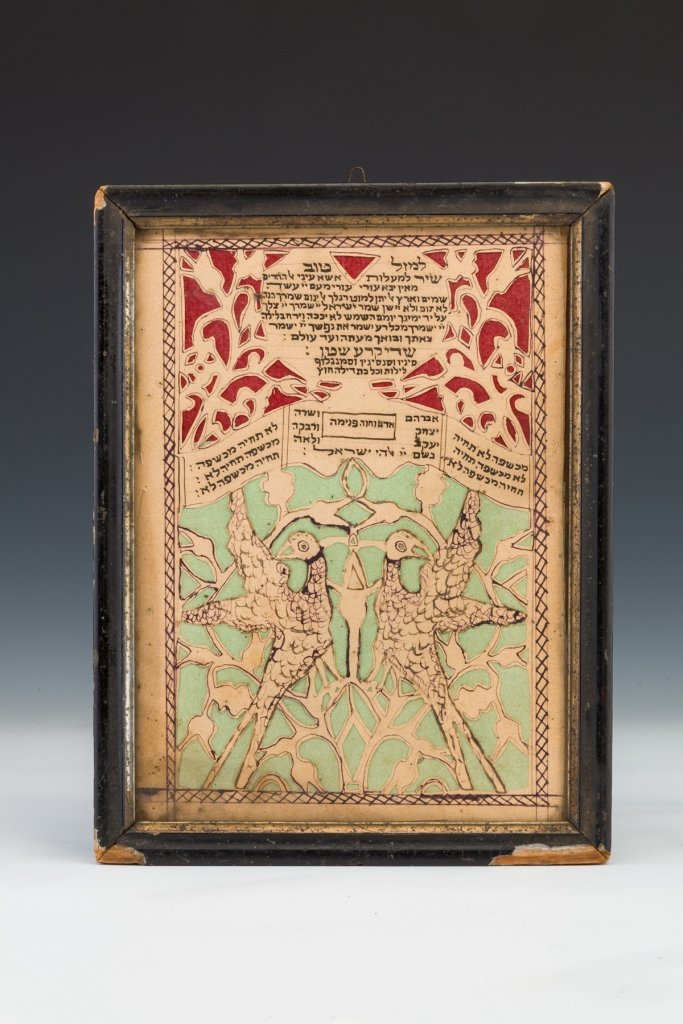 123: A PAIR OF EARLY PAPERCUTS. Poland, c. 1880. - 2